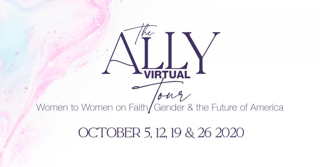 The Ally Virtual Tour